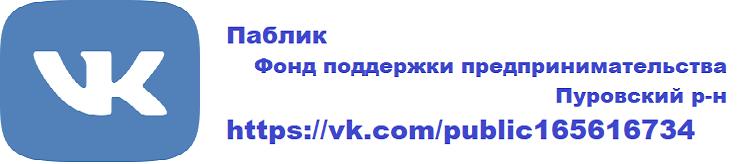 Как взять деньги в долг в городе Ярославль под расписку